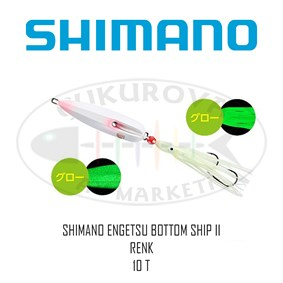 SHIMANO ENGETSU BOTTOM SHIP II 110 GR JIG